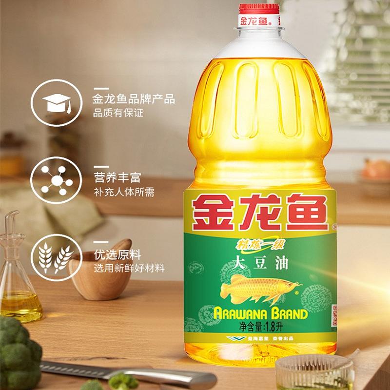 金龙鱼精炼一级大豆油 1.8L(瓶)