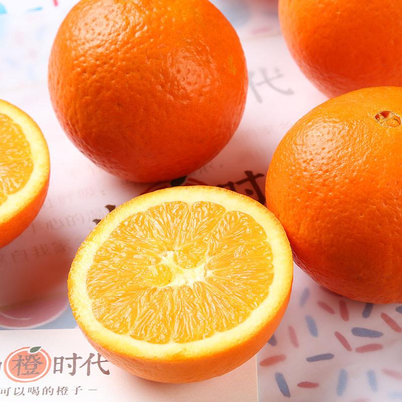(WQ)山橙时代奉节脐橙12个装礼盒装(盒)