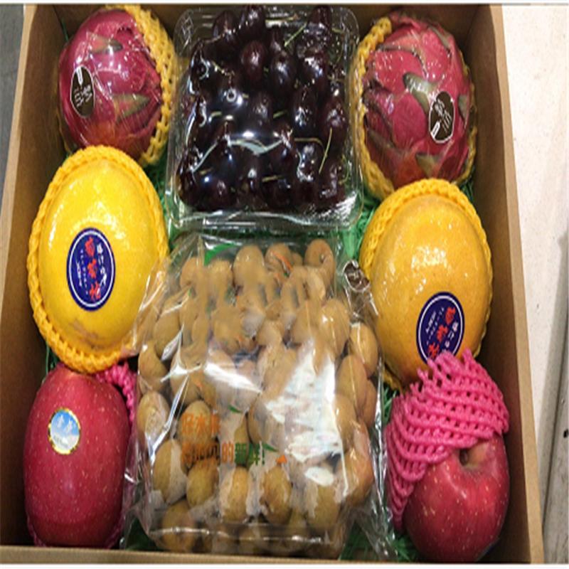 博采 新鲜水果礼盒(盒)