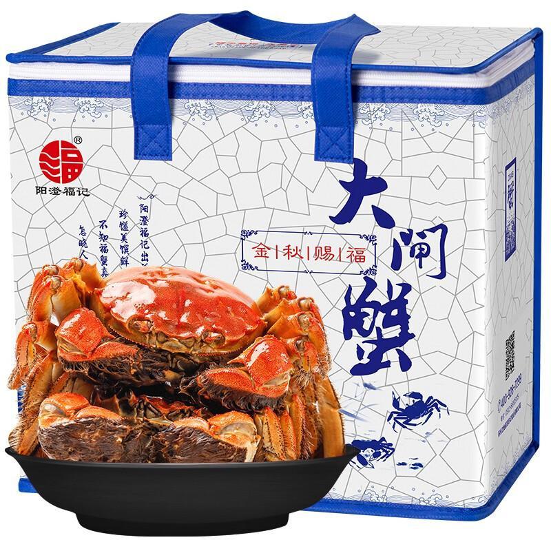 阳澄湖大闸蟹 生鲜鲜活螃蟹现货礼盒 公3.3-3.6两/母2.3-2.6两 4对8只(单位:盒)