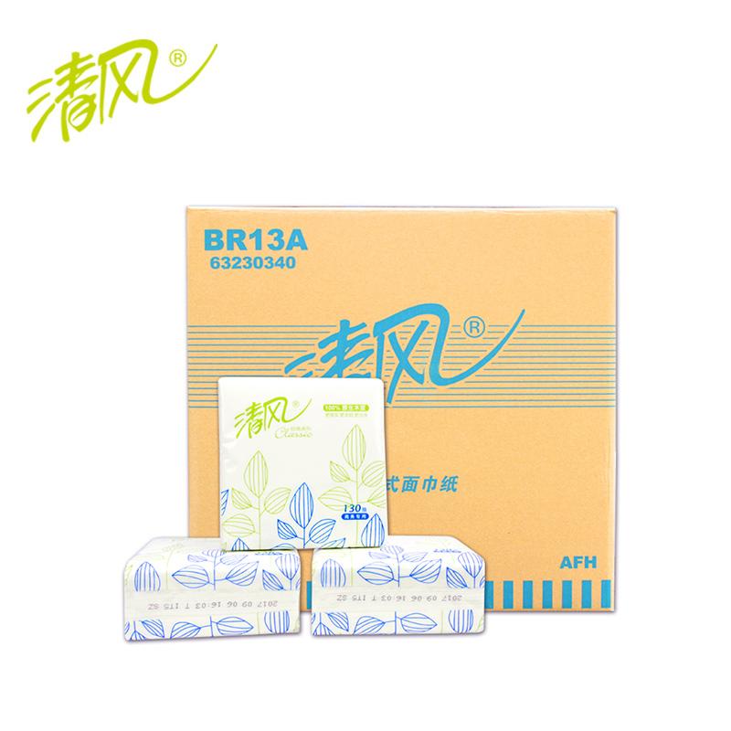 清风 BR13A 双层小方抽纸餐巾纸130抽/包 96包/箱(单位:箱)