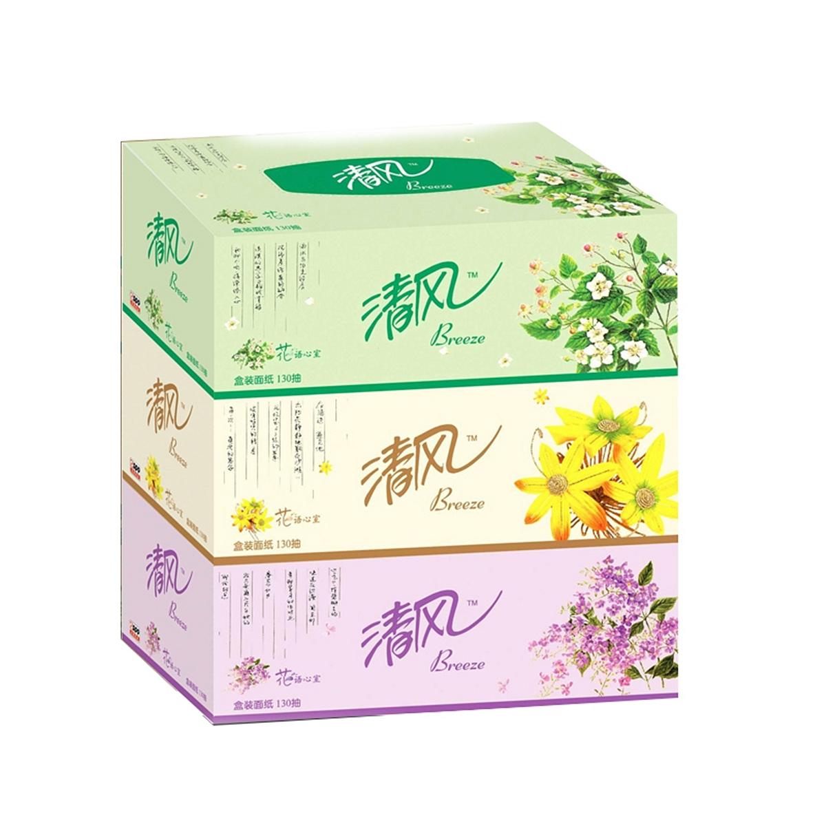 清风B333B 130抽盒装抽纸 盒装抽取式面纸3盒/提x16提/箱(提)
