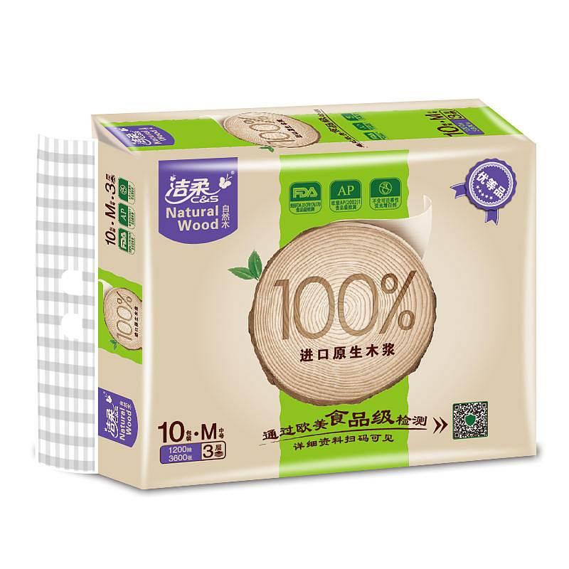 洁柔MR002-10自然木软抽195*133mm3层120抽10*6*1(箱)