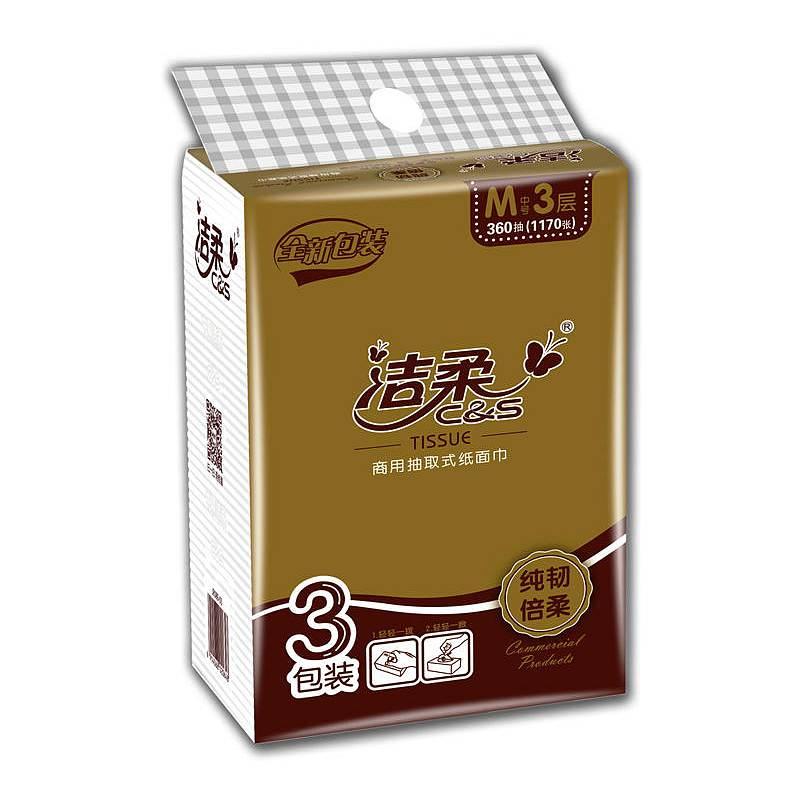洁柔JR089-03A商用3层130抽3包/提,16提/箱(箱)新老包装随机发货