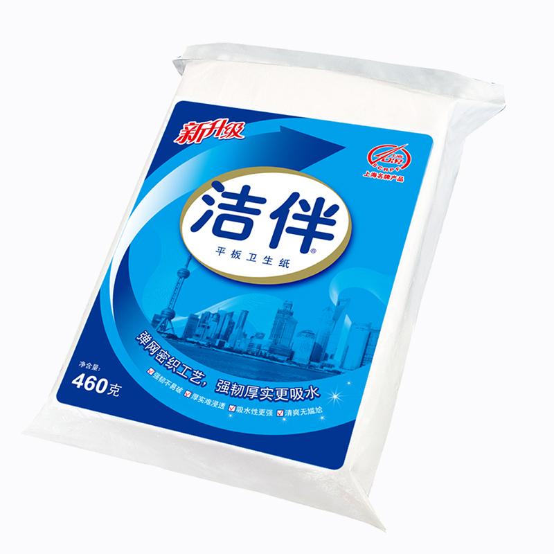 洁伴460g平板纸30包/箱(包)(杭州专供)