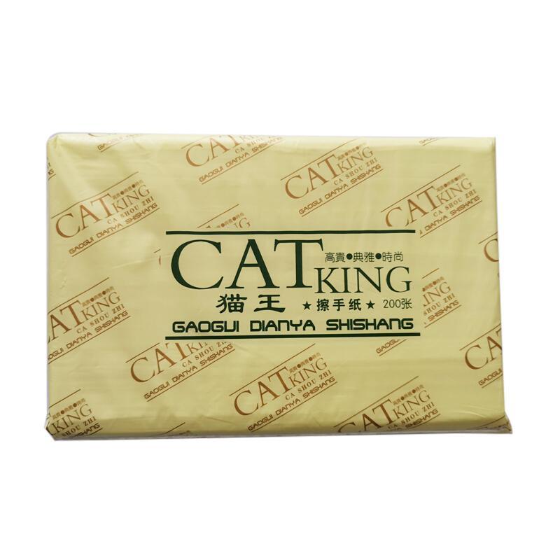 猫王商用擦手纸 225*230mm 原生木浆 200张/包 20包整箱装 M-55(箱)