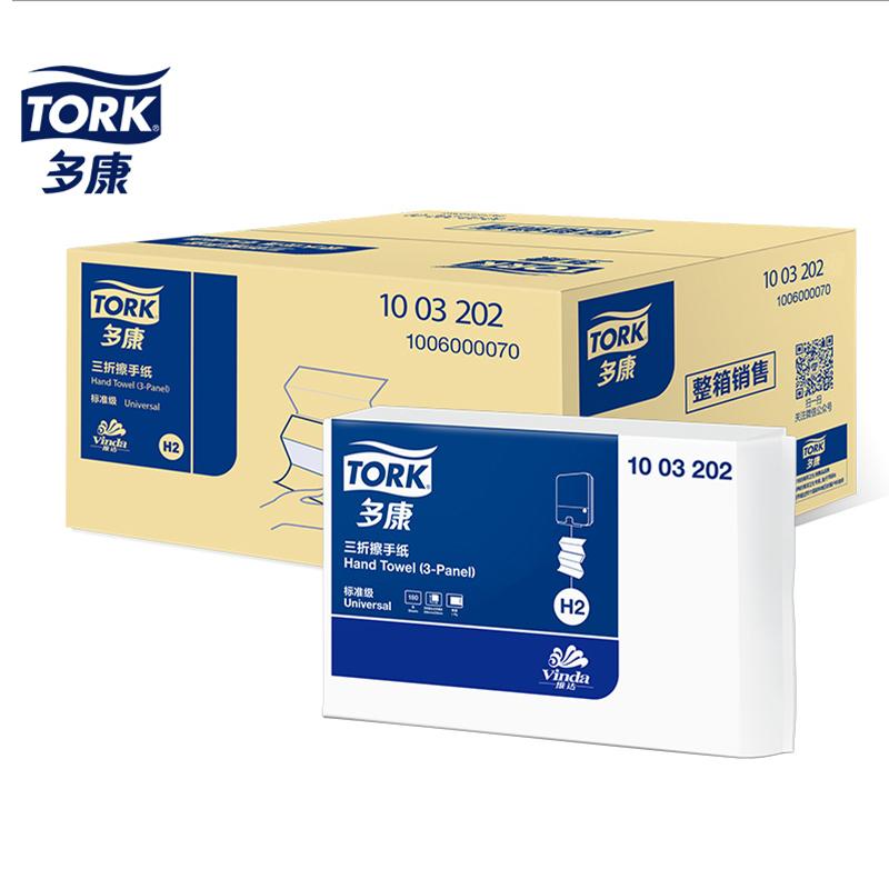 维达1003202擦手纸一层180张208*226mm21包/箱(箱)