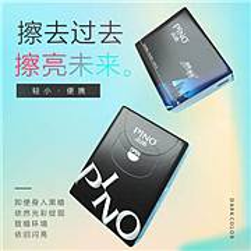 心相印品诺臻品系列24包装四层纸手帕(Q型)PC424(24包)
