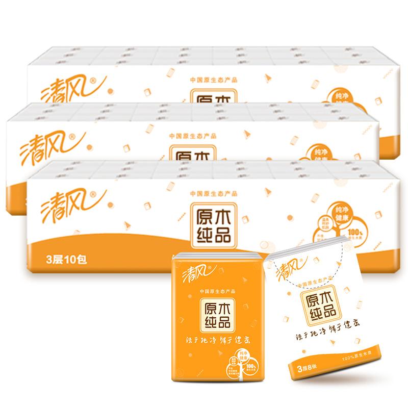 清风B66ACM手帕纸 原木小包面巾纸巾 3层*8张*30包(组)