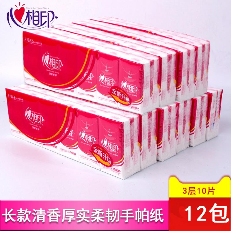 心相印 清新香味手帕纸 N210 12包/条(单位:条)