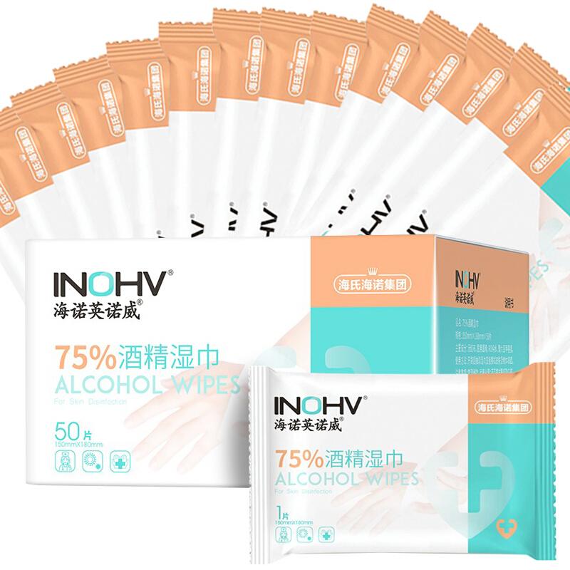 海氏海诺英诺威 湿巾棉片15*18cm/ 50单片(盒)