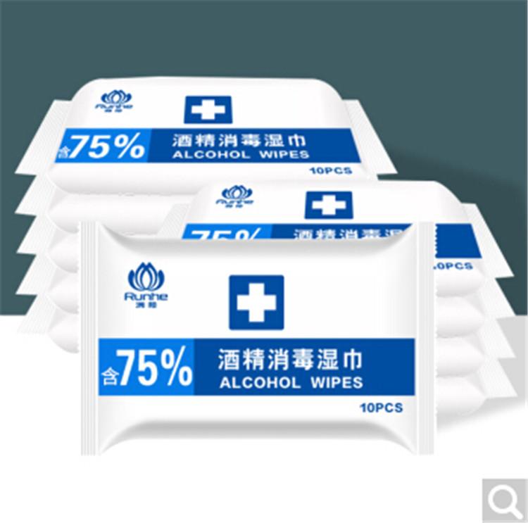润荷消毒湿巾含75酒精湿巾10片×20包(包)