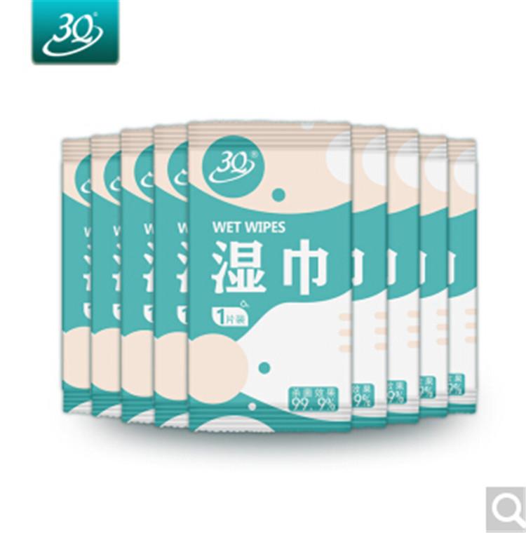 3Q消毒湿巾独立包装10片(包)