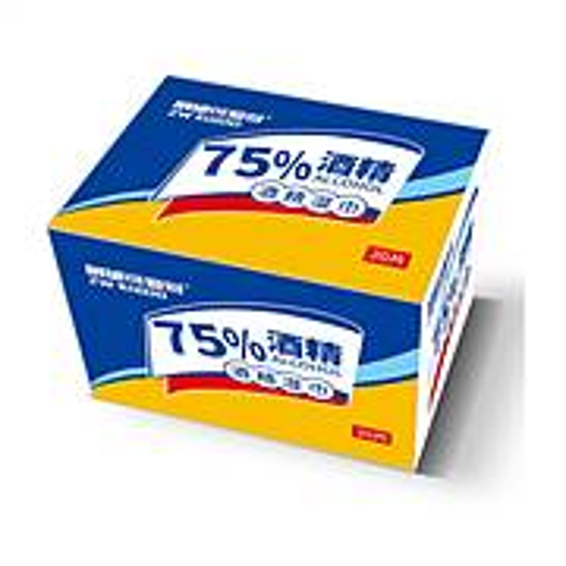 可爱多75%酒精湿巾20片*1盒(单位:盒)