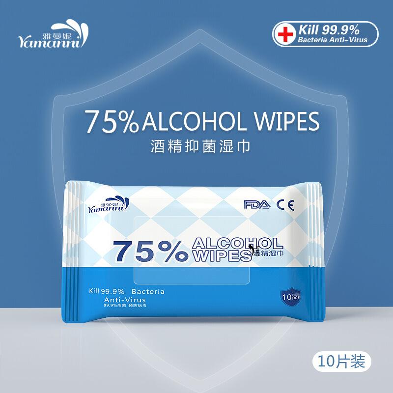 雅曼妮ST-458754酒精湿巾10片装消毒湿纸巾75%酒精湿巾(包)蓝白色