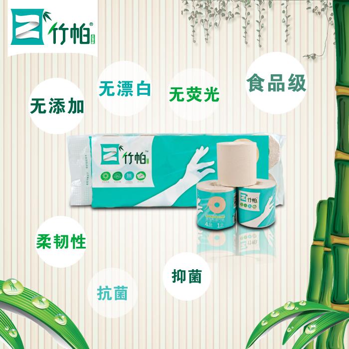 竹帕ZP001C-10卷纸1.8kg空心卷纸 10卷/提(提)