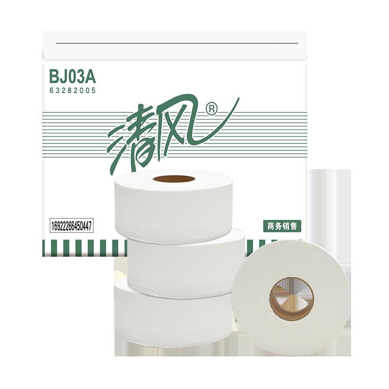 清风BJ03A大卷纸2层平纹220米120*91mm12卷/箱(箱)