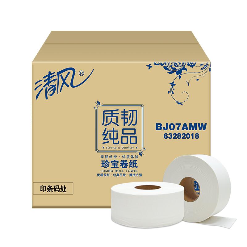 清风(APP)质韧纯品2层平纹240米珍宝卷纸(单位:箱)
