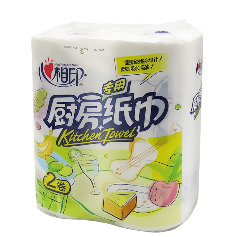 心相印 KT102 厨房纸巾 75节/卷 2卷/提 20提/箱 (单位:箱)