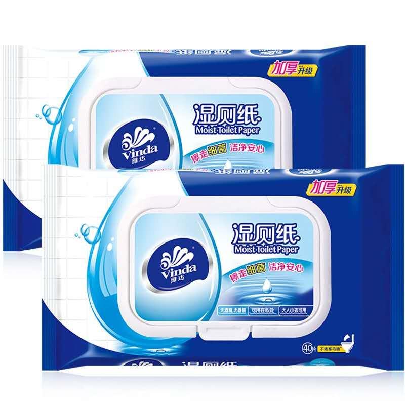 维达(Vinda)湿厕纸纸巾  擦走细菌40片(包)