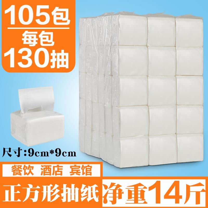 驰卫洁餐巾纸9*9cm白色105包/箱(箱)