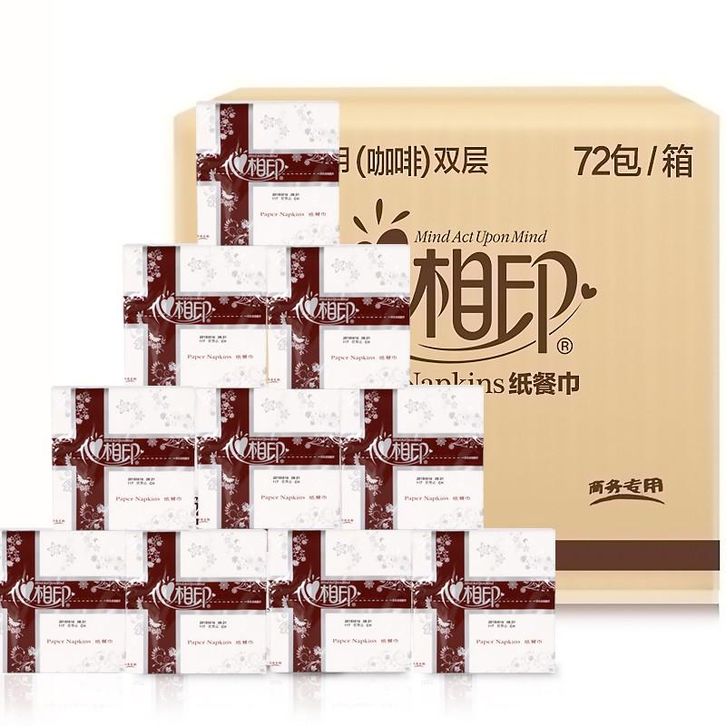 心相印T230原生浆双层餐巾纸50张/包72包/箱230mm*230mm(包)
