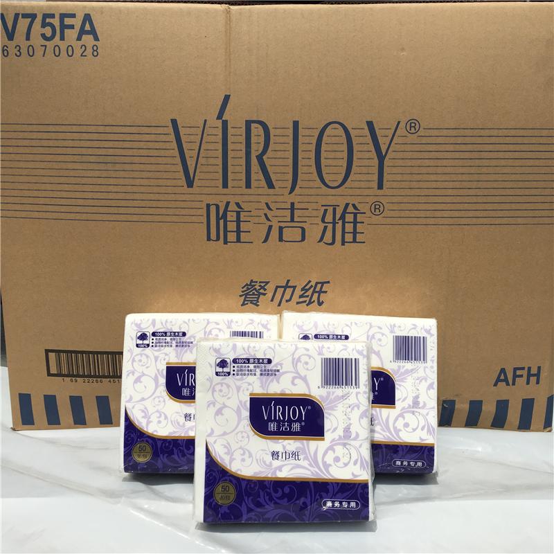 唯洁雅 V75FA 平板卫生纸 72包/箱(单位:箱)