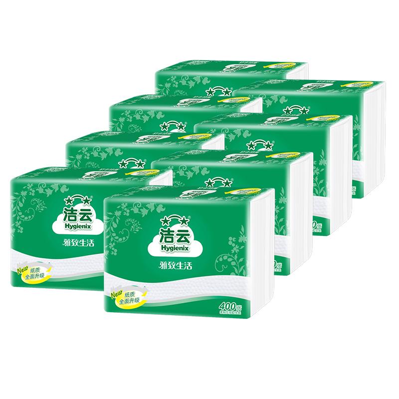 洁云10370001柔韧压花方包抽纸巾方包纸42包/箱(单位:箱)