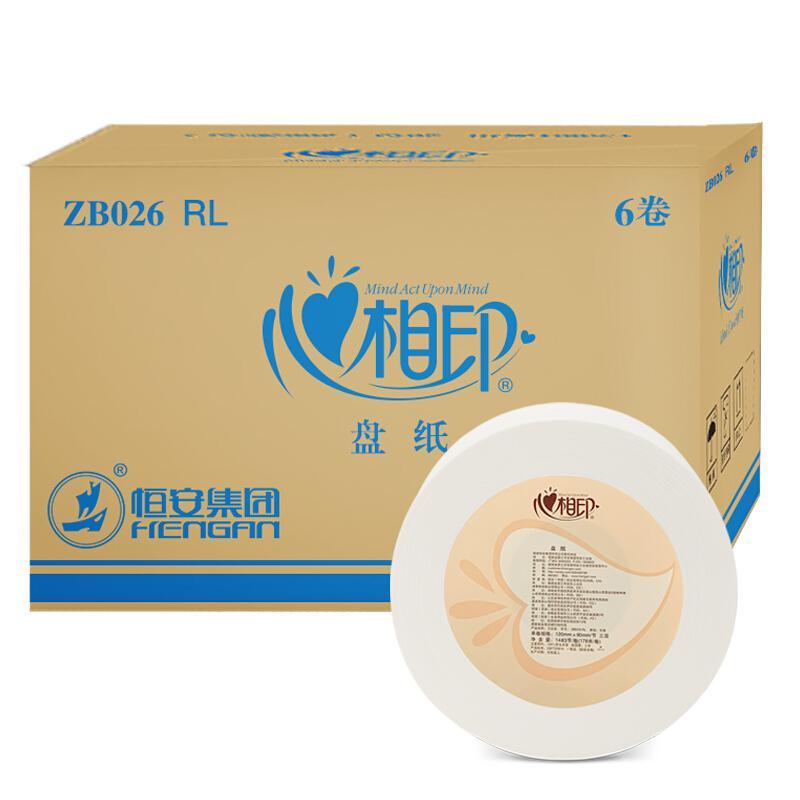 心相印商用大盘卫生纸巾有芯卷178米/630g(箱)