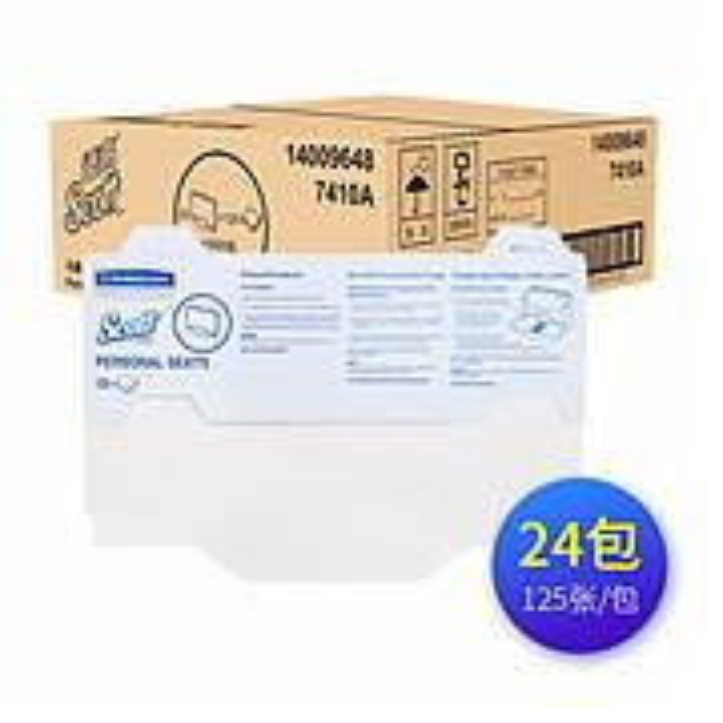 适高7410A下抽式坐垫纸125张/包 24包/箱(箱)