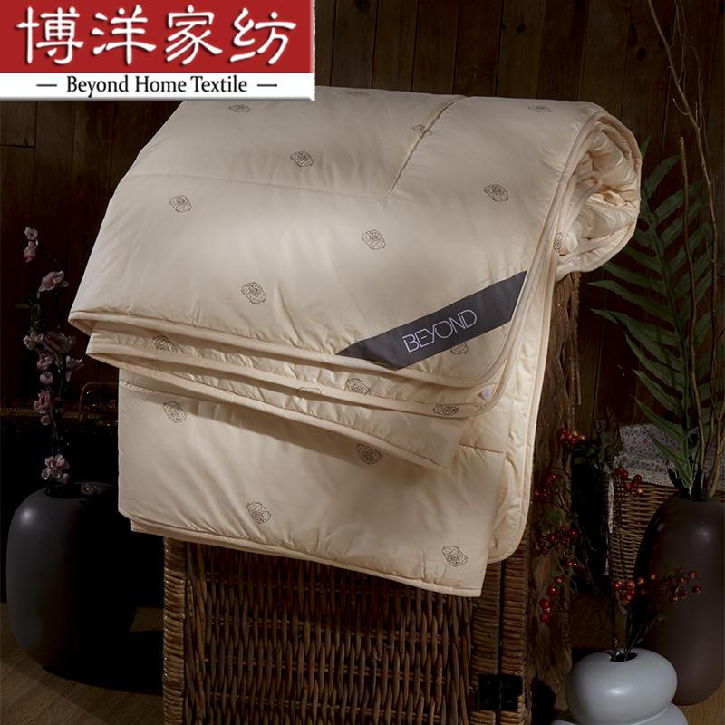 博洋家纺W91021302103馨雅型全羊毛被200*230cm(条)