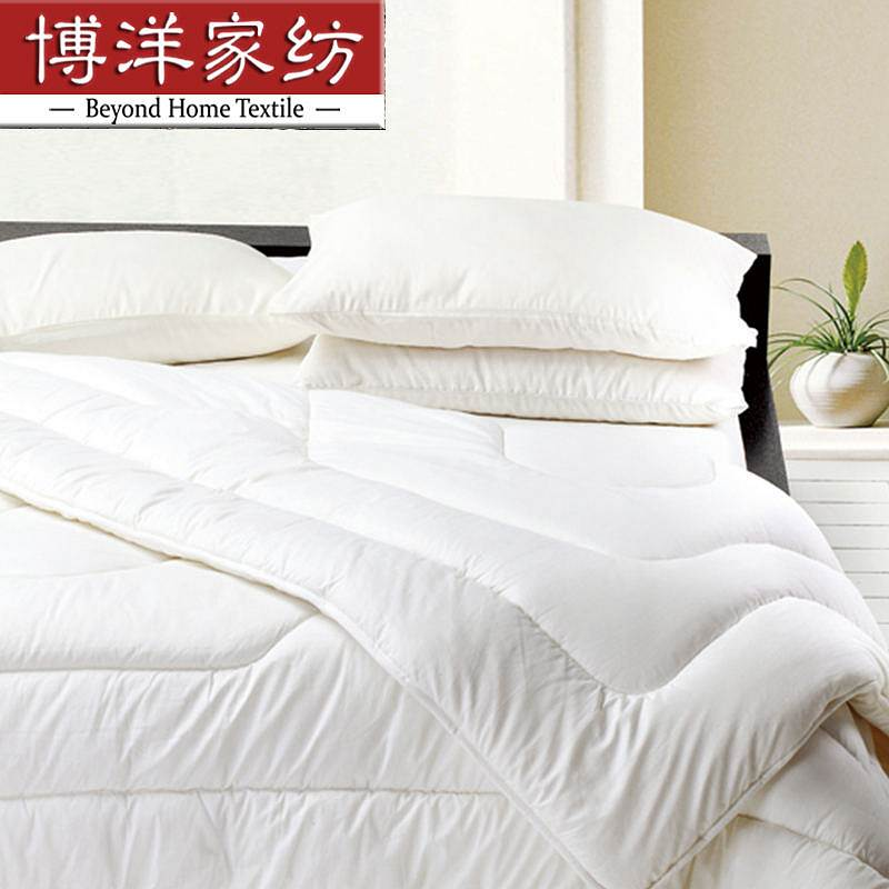 博洋家纺 92104106003舒雅大豆冬暖被1.8米床220*240cm (单位:套)
