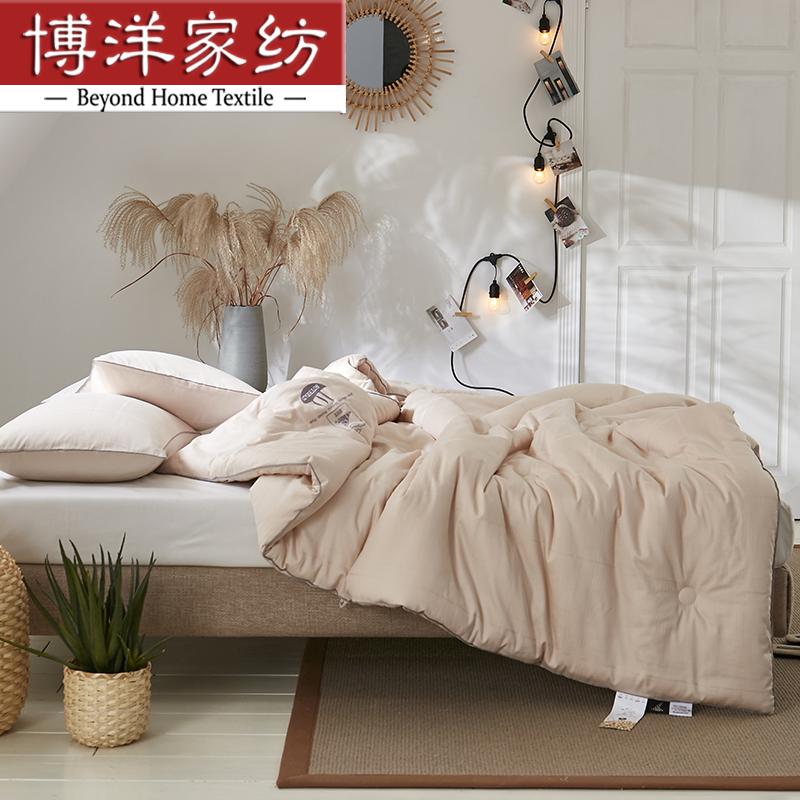 博洋家纺W919132211087优雅全棉大豆冬被150*210cm(条)
