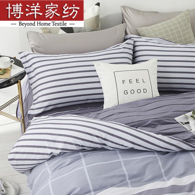 博洋W91800040105赫莱尼全棉枕套48*74cm*2(对)