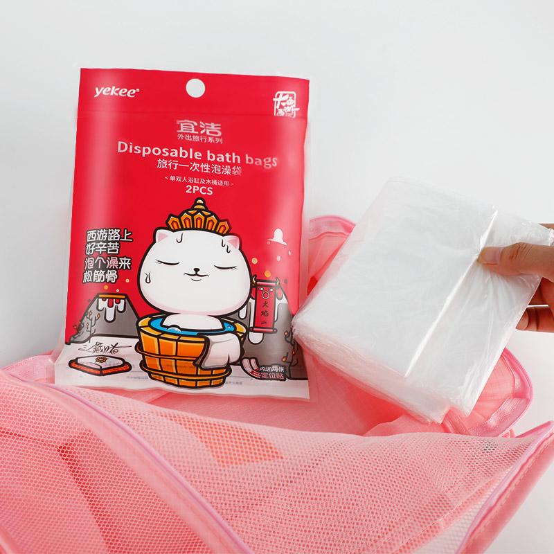 宜洁Y-9233一次性泡澡袋白色50包/箱(包)