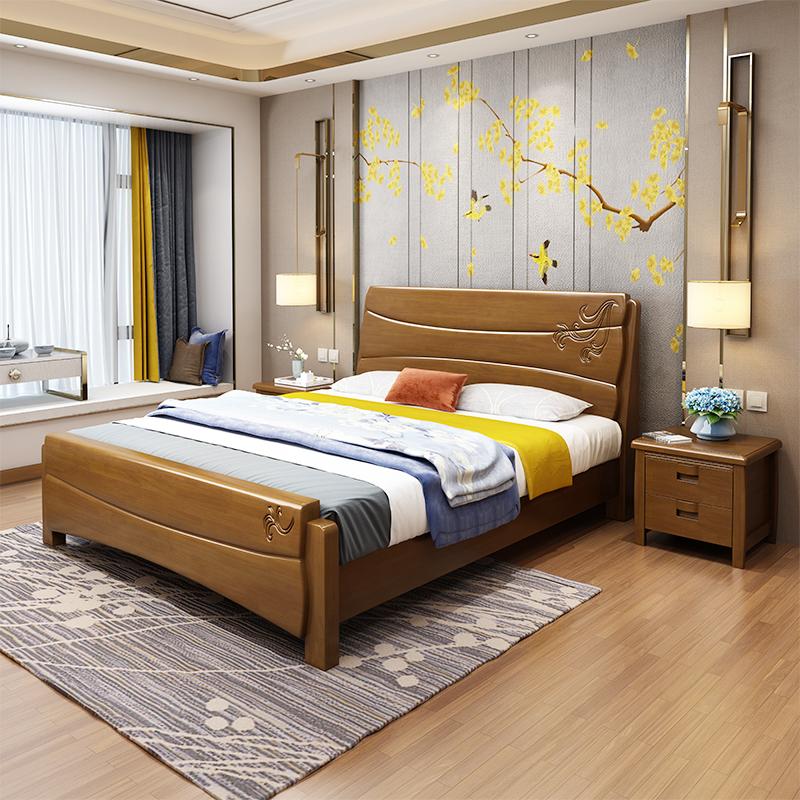奈高510中式实木床1.5米-2米 (含2床头柜) 胡桃色(单位:张)