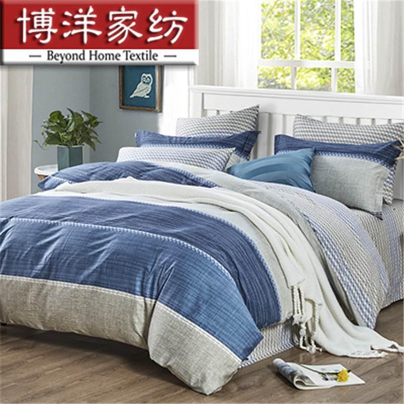 博洋家纺 家纺 X91704040103 高支全棉印花床单四件套 布里格150cm (单位:套)