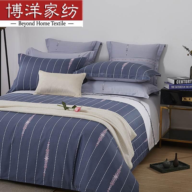 博洋家纺 家纺 X91704040203 高支全棉印花床单四件套 布里格180cm (单位:套)