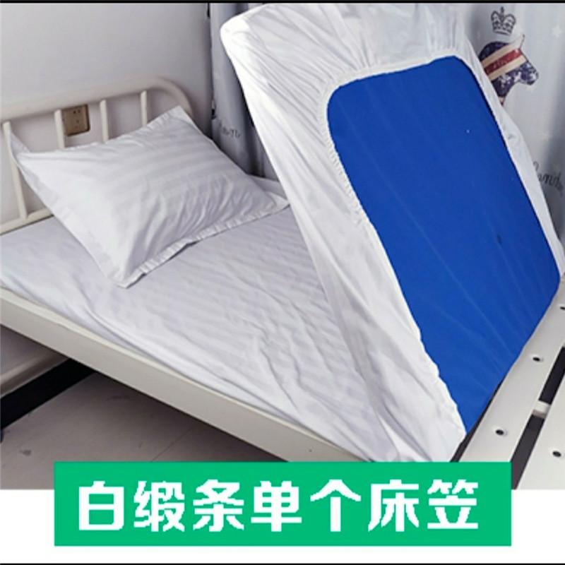 梦特娇1.5*2m单人护理床罩(套)