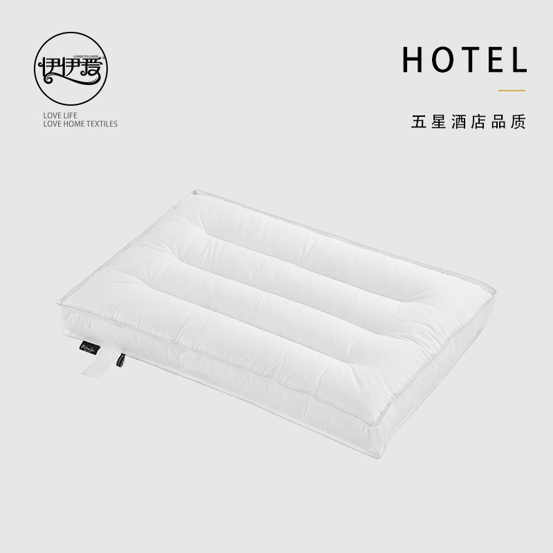 伊伊爱ZX-9QM-001全棉优雅荞麦枕单人枕芯白色68*42*12cm(个)