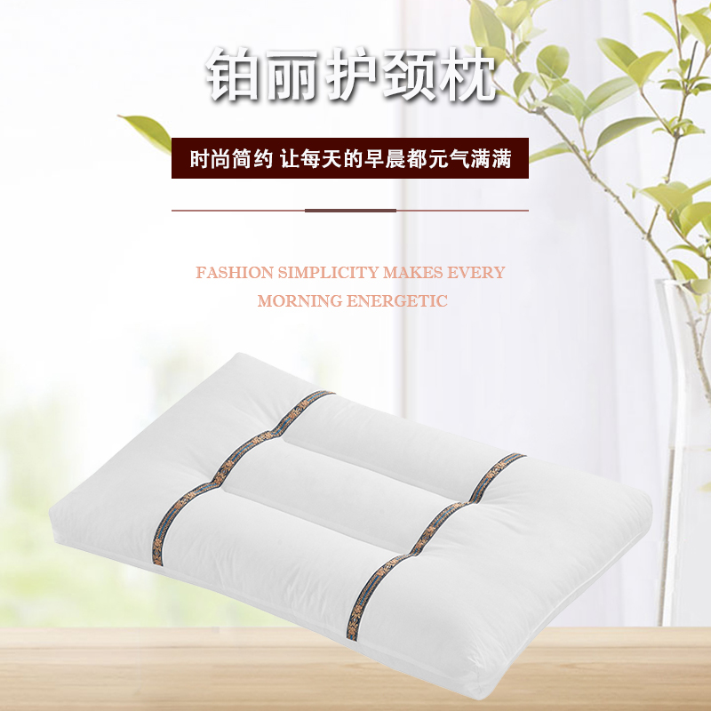 伊伊爱ZX-9YSR-003全棉铂丽立边护颈枕白色48*74cm(个)