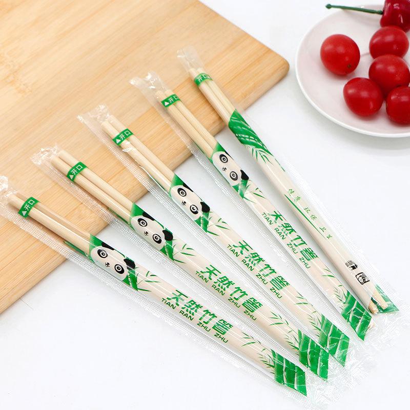 佳茉 一次性筷子100双家用野餐独立包装卫生筷圆筷子(单位:包)