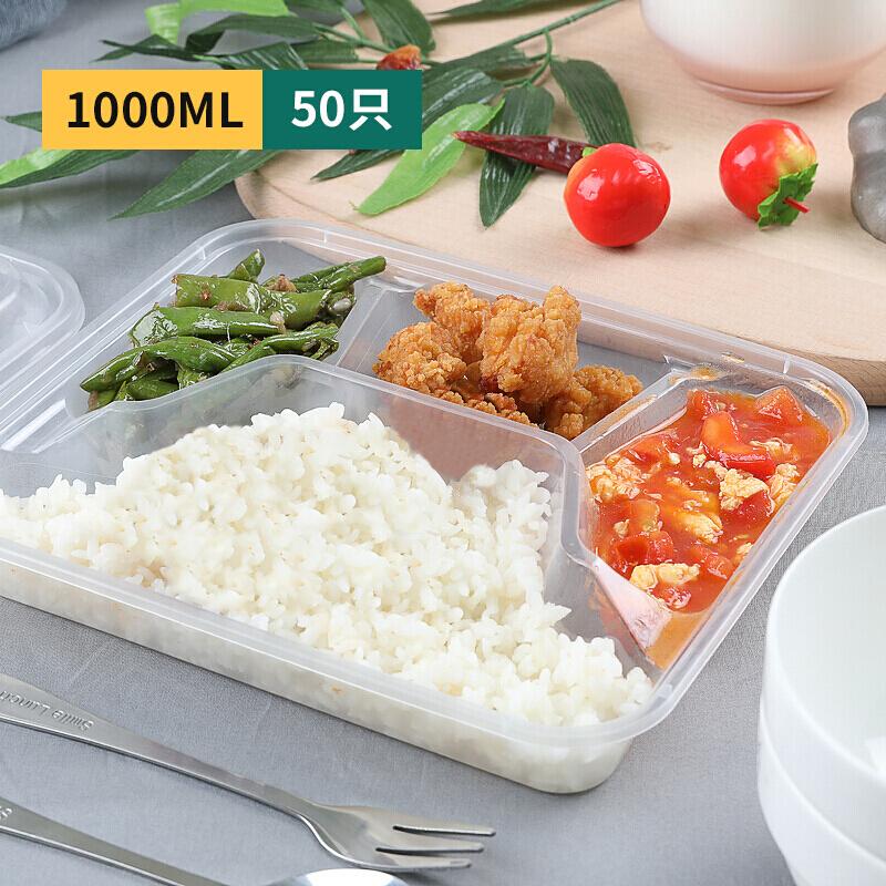 特美居TMJ-949长方形一次性饭盒750ml300只/箱(箱)