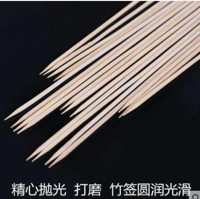 烧烤专用竹签一次性烧烤专用签子250根(单位:捆)