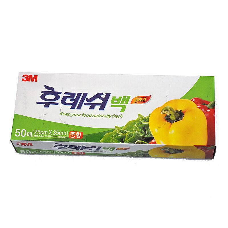 3M 大号食品保鲜袋 25cm*35cm*50只 (单位:盒)