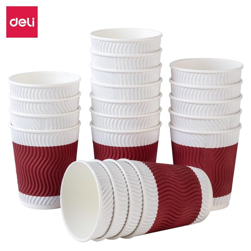 得力19206双层纸杯280ml 红色 20只/包(单位:包)