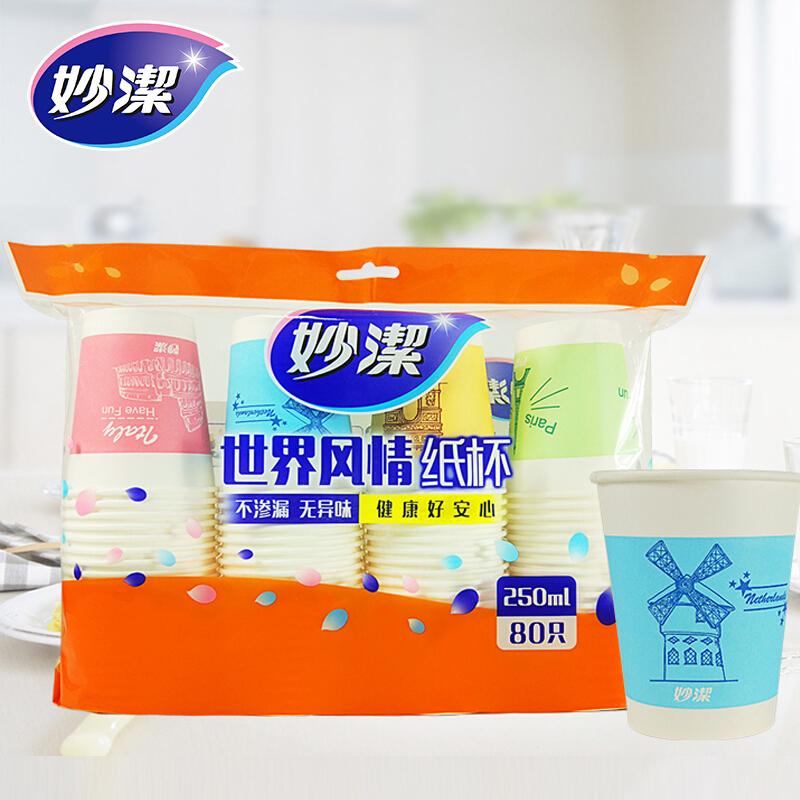 妙洁MDCBF80-E纸杯250ml(包)