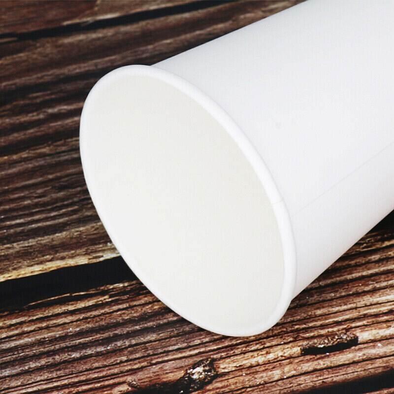 博采HW071定制一次性纸杯9盎司250ML(个)