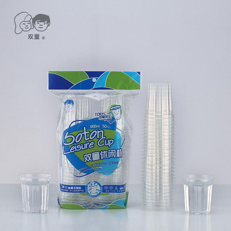 双童78065一次性餐饮塑料口杯200ml50只(包)