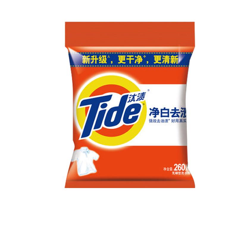 汰渍洗衣粉260g(包)